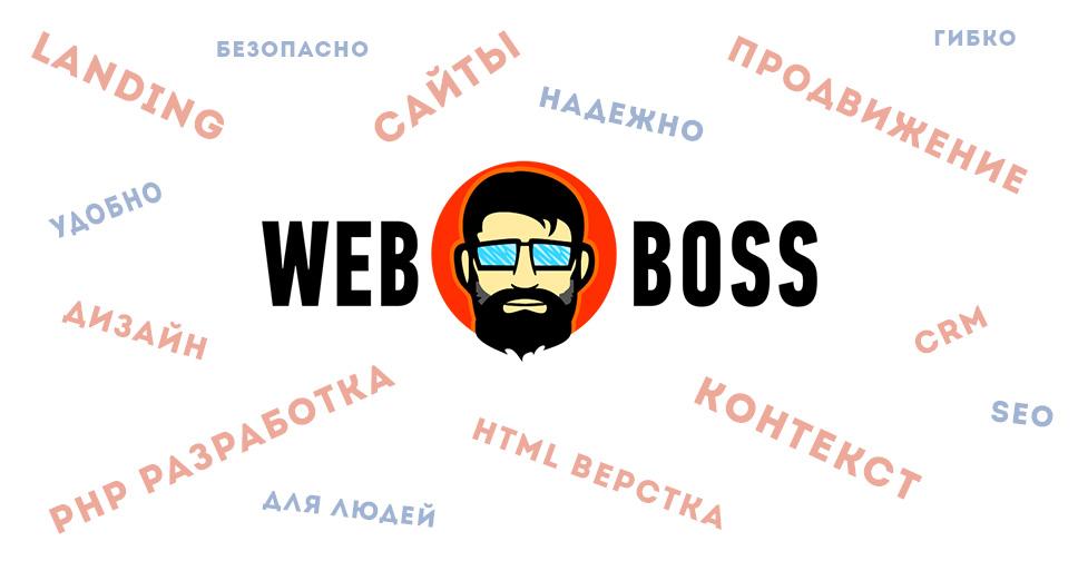 Раскрутка сайта Ейск ссылочная пирамида КрасноармейскКрасновишерск